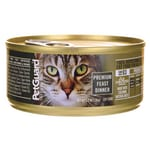 Pet Guard Canned Cat Food Premium Feast Dinner