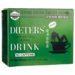Uncle Lee's Tea Dieter's Drink