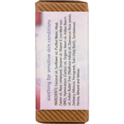 Auromere Ayurvedic Bar Soap Himalayan Rose