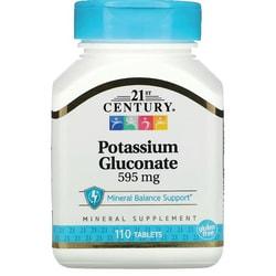 21st CenturyPotassium