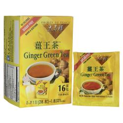 Prince of PeaceGinger Green Tea