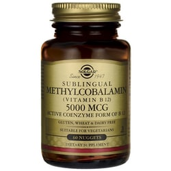 SolgarSublingual Methylcobalamin (Vitamin B12)
